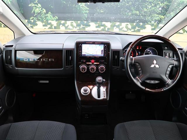 シャモニー 純正ナビ バックカメラ 両側電動ドア クルーズコントロール 軽油 HID ETC フルセグTV 8人乗 運転席パワーシート Bluetooth接続可(35枚目)