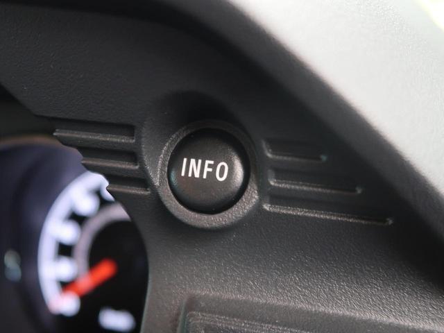 シャモニー 純正ナビ バックカメラ 両側電動ドア クルーズコントロール 軽油 HID ETC フルセグTV 8人乗 運転席パワーシート Bluetooth接続可(41枚目)