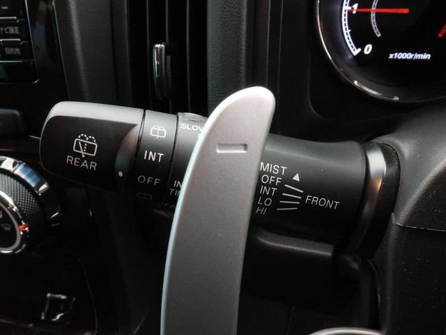 シャモニー 純正ナビ バックカメラ 両側電動ドア クルーズコントロール 軽油 HID ETC フルセグTV 8人乗 運転席パワーシート Bluetooth接続可(45枚目)