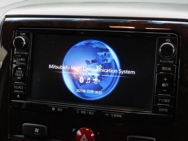 シャモニー 純正ナビ バックカメラ 両側電動ドア クルーズコントロール 軽油 HID ETC フルセグTV 8人乗 運転席パワーシート Bluetooth接続可(63枚目)