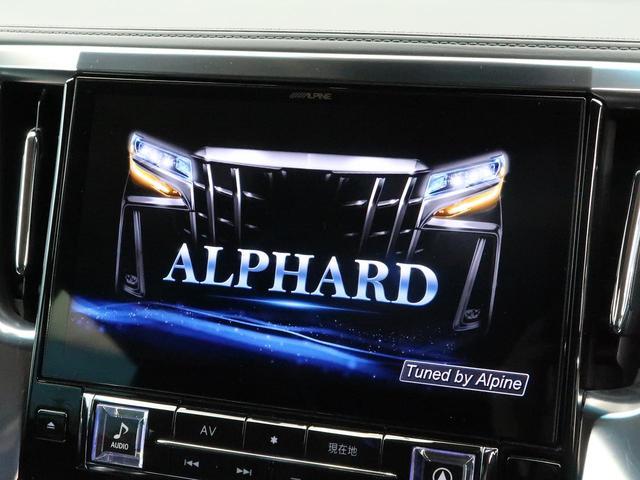 2.5S Cパッケージ アルパインBIGX11型 12.8型後席モニター レーダークルーズ 禁煙 バックカメラ パワーバックドア 前席パワーシート LEDヘッドライト ハンドルヒーター(5枚目)