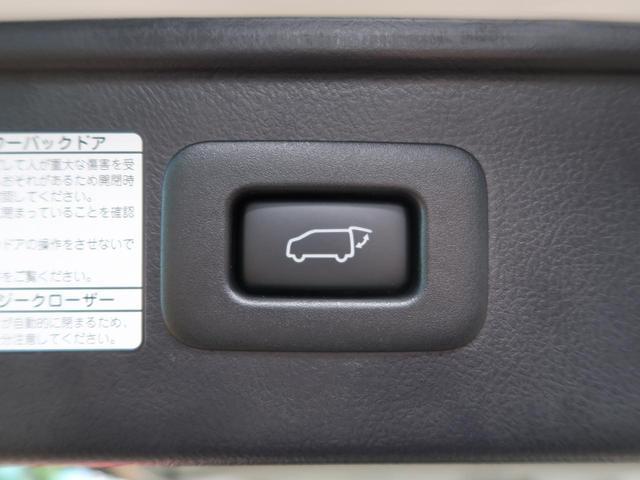 2.5S Cパッケージ アルパインBIGX11型 12.8型後席モニター レーダークルーズ 禁煙 バックカメラ パワーバックドア 前席パワーシート LEDヘッドライト ハンドルヒーター(9枚目)