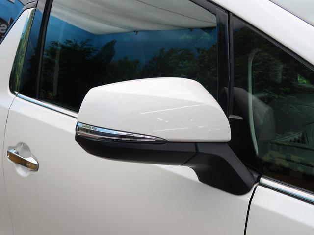 2.5S Cパッケージ アルパインBIGX11型 12.8型後席モニター レーダークルーズ 禁煙 バックカメラ パワーバックドア 前席パワーシート LEDヘッドライト ハンドルヒーター(23枚目)