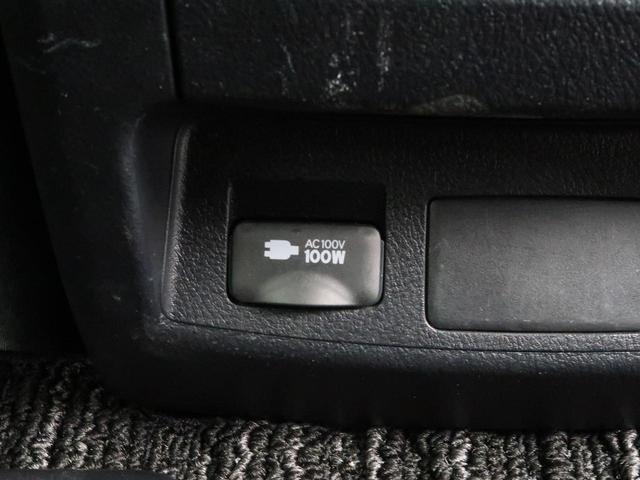 2.5S Cパッケージ アルパインBIGX11型 12.8型後席モニター レーダークルーズ 禁煙 バックカメラ パワーバックドア 前席パワーシート LEDヘッドライト ハンドルヒーター(40枚目)