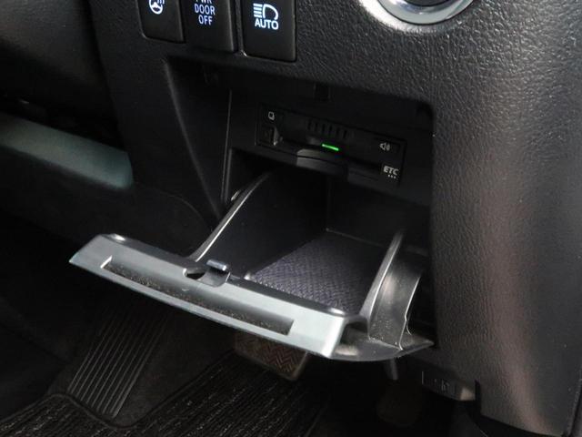 2.5S Cパッケージ アルパインBIGX11型 12.8型後席モニター レーダークルーズ 禁煙 バックカメラ パワーバックドア 前席パワーシート LEDヘッドライト ハンドルヒーター(46枚目)