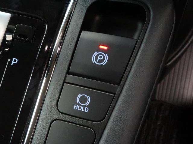 2.5S Cパッケージ アルパインBIGX11型 12.8型後席モニター レーダークルーズ 禁煙 バックカメラ パワーバックドア 前席パワーシート LEDヘッドライト ハンドルヒーター(63枚目)