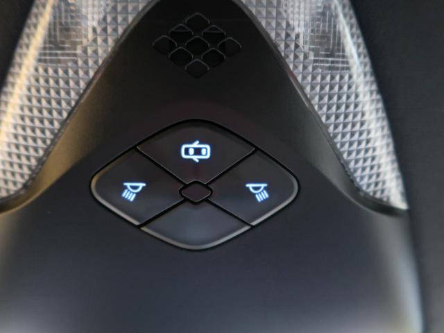 S 純正9型ナビ バックカメラ シートヒーター ETC レーダークルーズ 衝突軽減システム フルセグ トヨタセーフティセンス(44枚目)