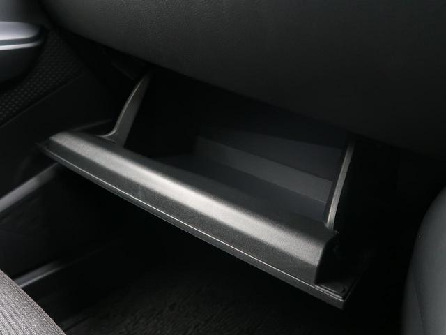 S 純正9型ナビ バックカメラ シートヒーター ETC レーダークルーズ 衝突軽減システム フルセグ トヨタセーフティセンス(52枚目)