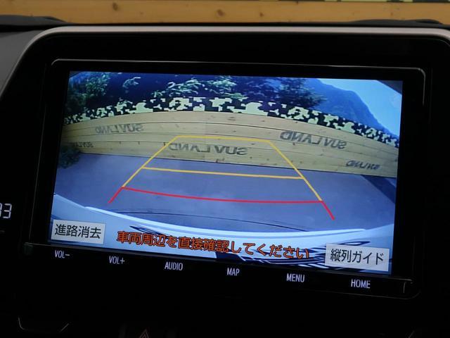 G 純正9型ナビ 禁煙車 レーダークルーズ コーナーセンサー フルセグ TOYOTAセーフティセンス 前席シートヒーター LEDヘッドライト ハーフレザー(6枚目)