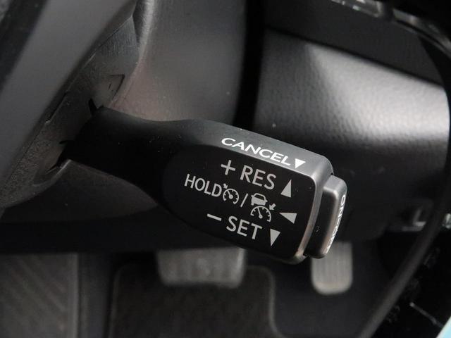 G 純正9型ナビ 禁煙車 レーダークルーズ コーナーセンサー フルセグ TOYOTAセーフティセンス 前席シートヒーター LEDヘッドライト ハーフレザー(7枚目)