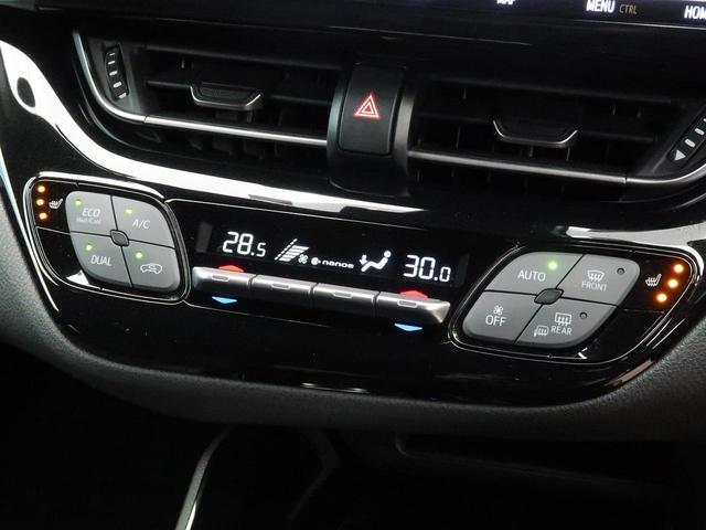 G 純正9型ナビ 禁煙車 レーダークルーズ コーナーセンサー フルセグ TOYOTAセーフティセンス 前席シートヒーター LEDヘッドライト ハーフレザー(43枚目)