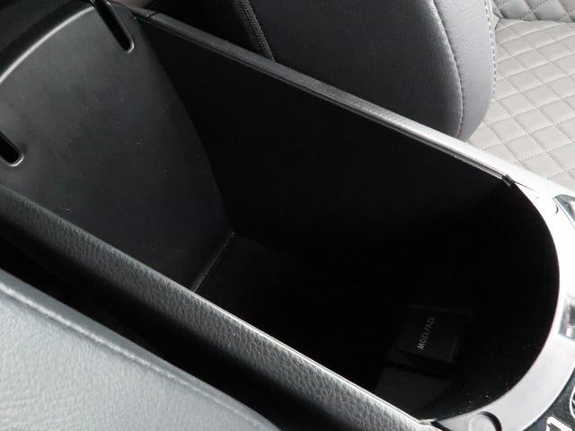 G 純正9型ナビ 禁煙車 レーダークルーズ コーナーセンサー フルセグ TOYOTAセーフティセンス 前席シートヒーター LEDヘッドライト ハーフレザー(47枚目)