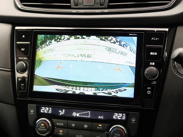20X 純正9型ナビ バックカメラ 電動リアゲート ETC 4WD LEDヘッド アイドリングストップ プッシュスタート 衝突軽減システム コーナーセンサー(5枚目)