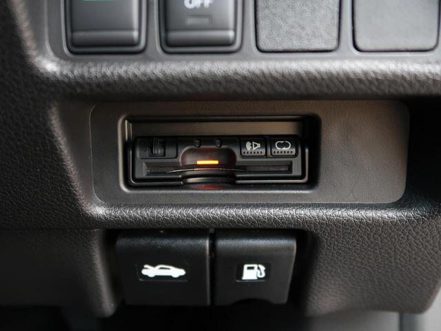20X 純正9型ナビ バックカメラ 電動リアゲート ETC 4WD LEDヘッド アイドリングストップ プッシュスタート 衝突軽減システム コーナーセンサー(8枚目)