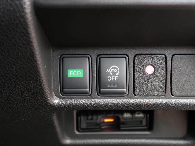 20X 純正9型ナビ バックカメラ 電動リアゲート ETC 4WD LEDヘッド アイドリングストップ プッシュスタート 衝突軽減システム コーナーセンサー(9枚目)