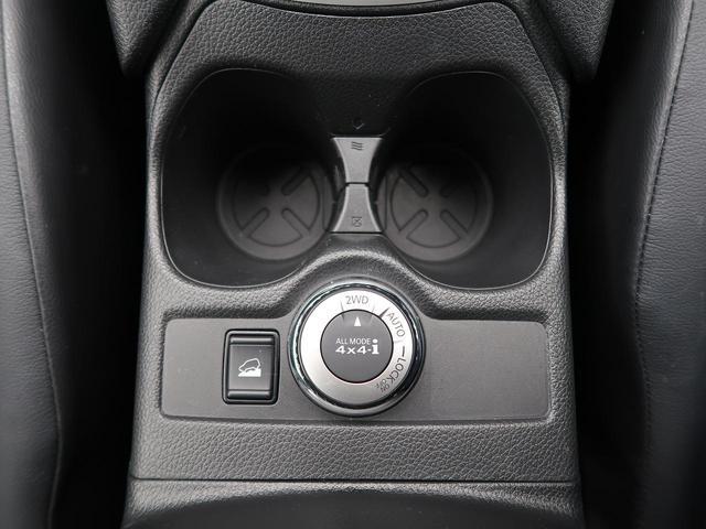 20X 純正9型ナビ バックカメラ 電動リアゲート ETC 4WD LEDヘッド アイドリングストップ プッシュスタート 衝突軽減システム コーナーセンサー(11枚目)