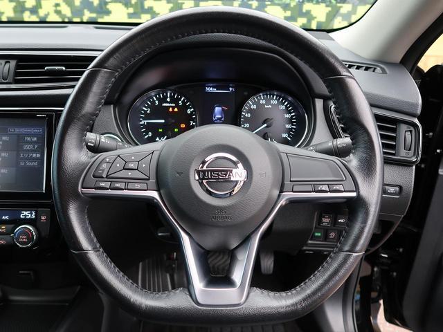 20X 純正9型ナビ バックカメラ 電動リアゲート ETC 4WD LEDヘッド アイドリングストップ プッシュスタート 衝突軽減システム コーナーセンサー(12枚目)