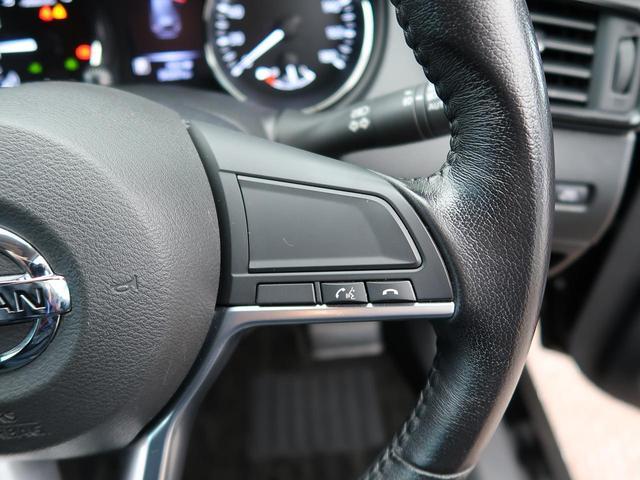 20X 純正9型ナビ バックカメラ 電動リアゲート ETC 4WD LEDヘッド アイドリングストップ プッシュスタート 衝突軽減システム コーナーセンサー(33枚目)