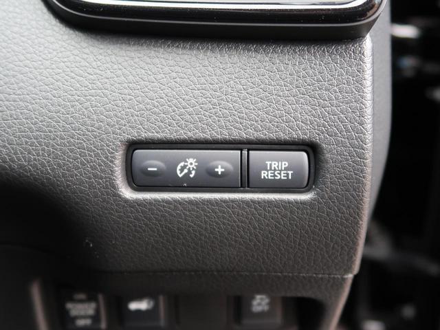 20X 純正9型ナビ バックカメラ 電動リアゲート ETC 4WD LEDヘッド アイドリングストップ プッシュスタート 衝突軽減システム コーナーセンサー(36枚目)