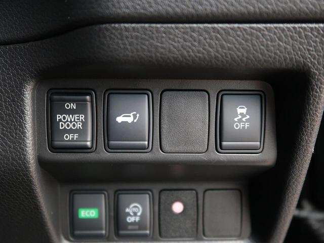20X 純正9型ナビ バックカメラ 電動リアゲート ETC 4WD LEDヘッド アイドリングストップ プッシュスタート 衝突軽減システム コーナーセンサー(37枚目)