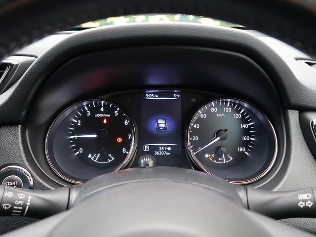 20X 純正9型ナビ バックカメラ 電動リアゲート ETC 4WD LEDヘッド アイドリングストップ プッシュスタート 衝突軽減システム コーナーセンサー(40枚目)