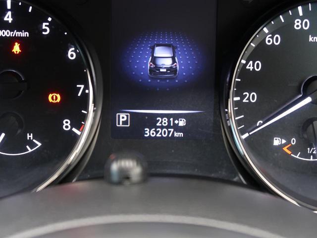 20X 純正9型ナビ バックカメラ 電動リアゲート ETC 4WD LEDヘッド アイドリングストップ プッシュスタート 衝突軽減システム コーナーセンサー(41枚目)