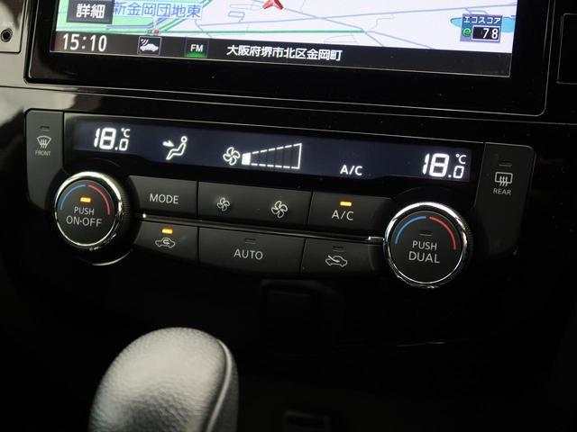 20X 純正9型ナビ バックカメラ 電動リアゲート ETC 4WD LEDヘッド アイドリングストップ プッシュスタート 衝突軽減システム コーナーセンサー(42枚目)