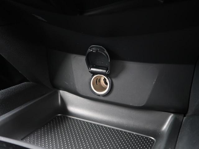 20X 純正9型ナビ バックカメラ 電動リアゲート ETC 4WD LEDヘッド アイドリングストップ プッシュスタート 衝突軽減システム コーナーセンサー(43枚目)