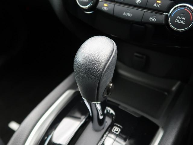 20X 純正9型ナビ バックカメラ 電動リアゲート ETC 4WD LEDヘッド アイドリングストップ プッシュスタート 衝突軽減システム コーナーセンサー(44枚目)