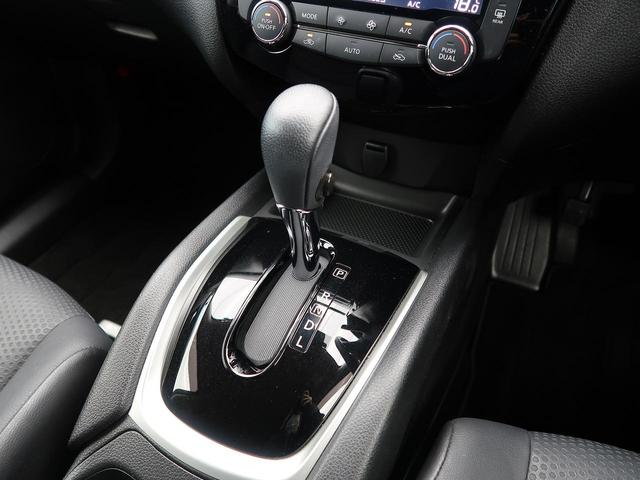 20X 純正9型ナビ バックカメラ 電動リアゲート ETC 4WD LEDヘッド アイドリングストップ プッシュスタート 衝突軽減システム コーナーセンサー(45枚目)