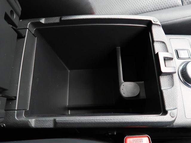 20X 純正9型ナビ バックカメラ 電動リアゲート ETC 4WD LEDヘッド アイドリングストップ プッシュスタート 衝突軽減システム コーナーセンサー(46枚目)