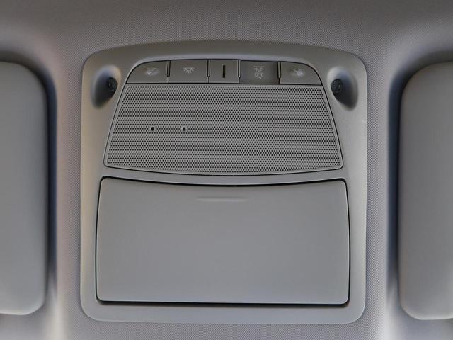 20X 純正9型ナビ バックカメラ 電動リアゲート ETC 4WD LEDヘッド アイドリングストップ プッシュスタート 衝突軽減システム コーナーセンサー(49枚目)