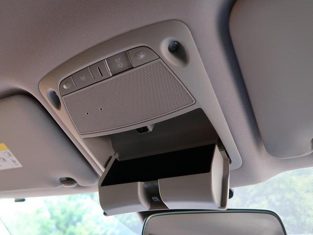 20X 純正9型ナビ バックカメラ 電動リアゲート ETC 4WD LEDヘッド アイドリングストップ プッシュスタート 衝突軽減システム コーナーセンサー(50枚目)