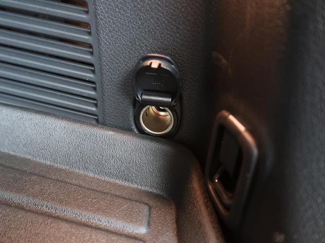 20X 純正9型ナビ バックカメラ 電動リアゲート ETC 4WD LEDヘッド アイドリングストップ プッシュスタート 衝突軽減システム コーナーセンサー(54枚目)