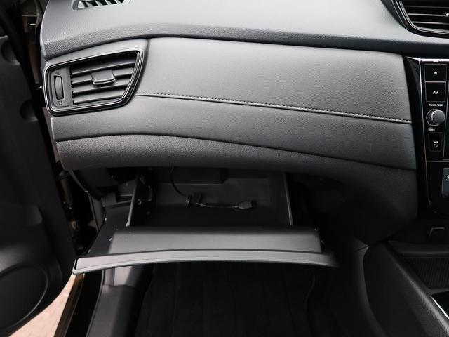 20X 純正9型ナビ バックカメラ 電動リアゲート ETC 4WD LEDヘッド アイドリングストップ プッシュスタート 衝突軽減システム コーナーセンサー(55枚目)