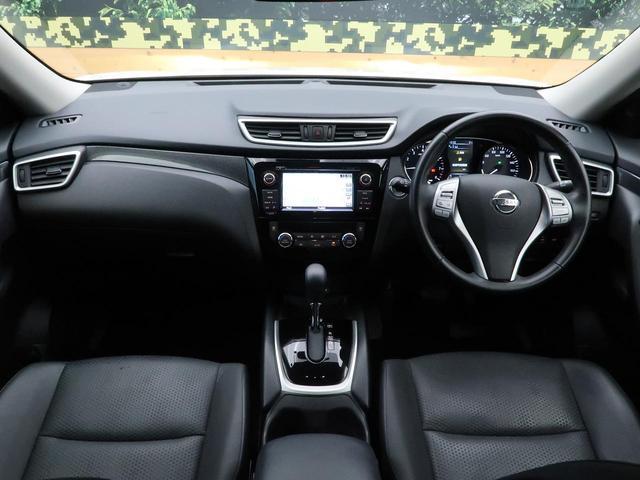 20X ハイブリッド エマージェンシーブレーキP 純正ナビ 禁煙車 アラウンドビューモニター LEDヘッドライト コーナーセンサー 4WD 前席シートヒーター ETC(4枚目)