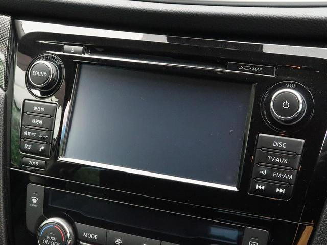20X ハイブリッド エマージェンシーブレーキP 純正ナビ 禁煙車 アラウンドビューモニター LEDヘッドライト コーナーセンサー 4WD 前席シートヒーター ETC(5枚目)