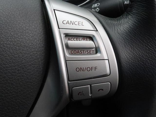 20X ハイブリッド エマージェンシーブレーキP 純正ナビ 禁煙車 アラウンドビューモニター LEDヘッドライト コーナーセンサー 4WD 前席シートヒーター ETC(7枚目)