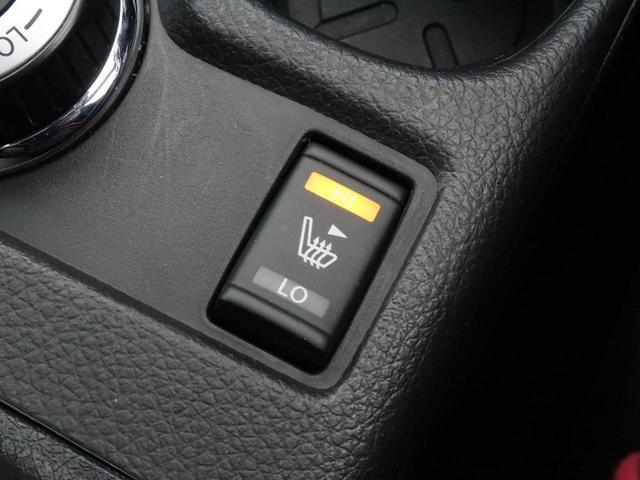 20X ハイブリッド エマージェンシーブレーキP 純正ナビ 禁煙車 アラウンドビューモニター LEDヘッドライト コーナーセンサー 4WD 前席シートヒーター ETC(8枚目)