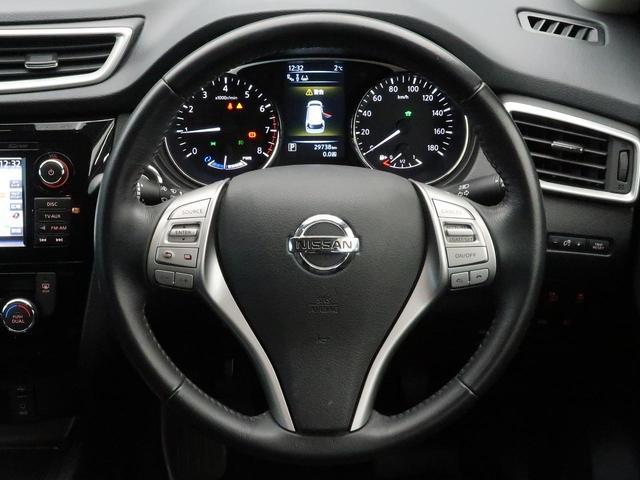 20X ハイブリッド エマージェンシーブレーキP 純正ナビ 禁煙車 アラウンドビューモニター LEDヘッドライト コーナーセンサー 4WD 前席シートヒーター ETC(9枚目)
