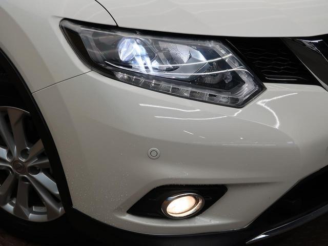 20X ハイブリッド エマージェンシーブレーキP 純正ナビ 禁煙車 アラウンドビューモニター LEDヘッドライト コーナーセンサー 4WD 前席シートヒーター ETC(21枚目)