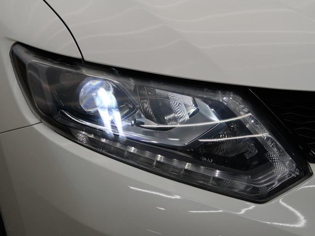 20X ハイブリッド エマージェンシーブレーキP 純正ナビ 禁煙車 アラウンドビューモニター LEDヘッドライト コーナーセンサー 4WD 前席シートヒーター ETC(22枚目)