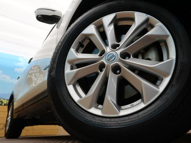 20X ハイブリッド エマージェンシーブレーキP 純正ナビ 禁煙車 アラウンドビューモニター LEDヘッドライト コーナーセンサー 4WD 前席シートヒーター ETC(24枚目)
