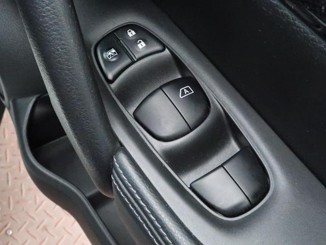 20X ハイブリッド エマージェンシーブレーキP 純正ナビ 禁煙車 アラウンドビューモニター LEDヘッドライト コーナーセンサー 4WD 前席シートヒーター ETC(34枚目)
