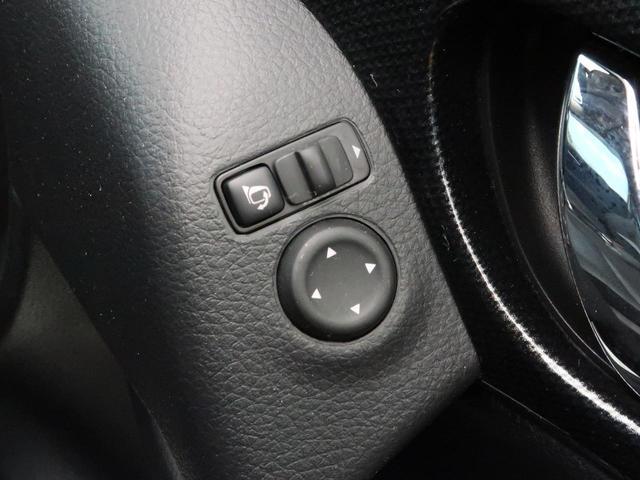 20X ハイブリッド エマージェンシーブレーキP 純正ナビ 禁煙車 アラウンドビューモニター LEDヘッドライト コーナーセンサー 4WD 前席シートヒーター ETC(35枚目)