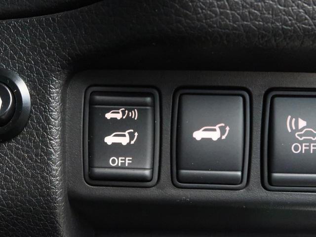 20X ハイブリッド エマージェンシーブレーキP 純正ナビ 禁煙車 アラウンドビューモニター LEDヘッドライト コーナーセンサー 4WD 前席シートヒーター ETC(37枚目)