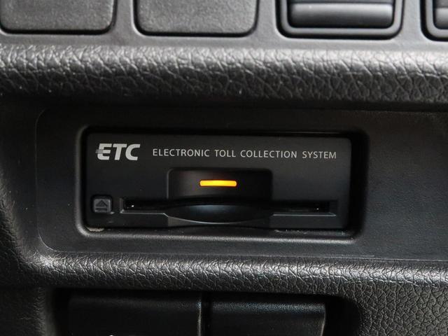20X ハイブリッド エマージェンシーブレーキP 純正ナビ 禁煙車 アラウンドビューモニター LEDヘッドライト コーナーセンサー 4WD 前席シートヒーター ETC(40枚目)
