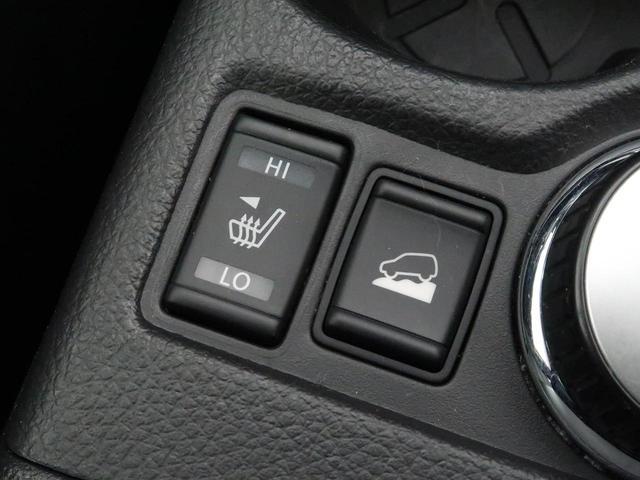 20X ハイブリッド エマージェンシーブレーキP 純正ナビ 禁煙車 アラウンドビューモニター LEDヘッドライト コーナーセンサー 4WD 前席シートヒーター ETC(44枚目)