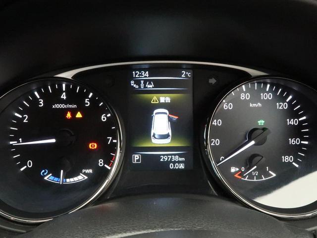 20X ハイブリッド エマージェンシーブレーキP 純正ナビ 禁煙車 アラウンドビューモニター LEDヘッドライト コーナーセンサー 4WD 前席シートヒーター ETC(45枚目)