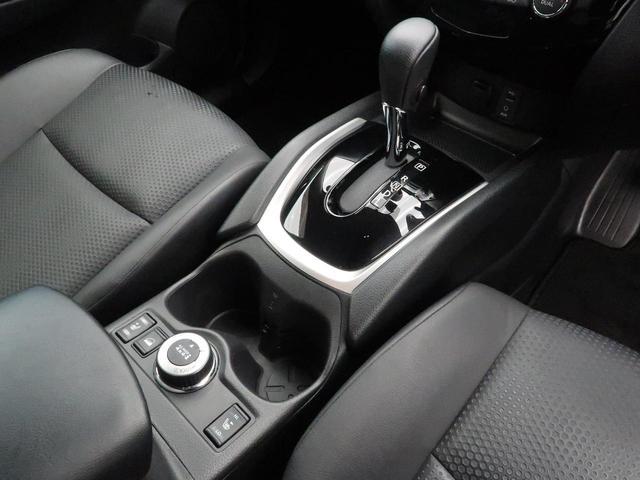 20X ハイブリッド エマージェンシーブレーキP 純正ナビ 禁煙車 アラウンドビューモニター LEDヘッドライト コーナーセンサー 4WD 前席シートヒーター ETC(46枚目)